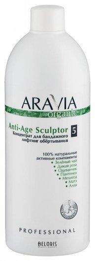 Концентрат для бандажного лифтинг обёртывания Anti-age sculptor Aravia Professional Aravia Organic