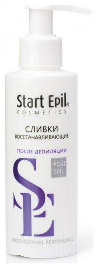 Сливки восстанавливающие  Start Epil
