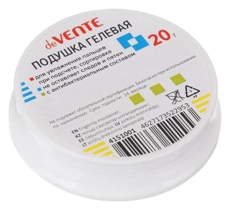Подушечка увлажняющая гелевая для пальцев Devente 20 г, с антибактериальным составом, белая  deVente