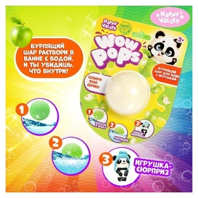 Игрушка-сюрприз Wow-pops бомбочка для ванны