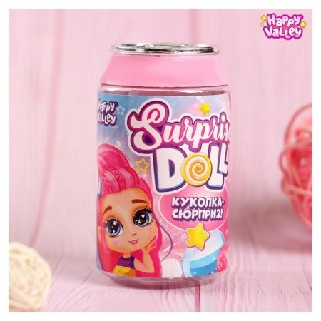 Куколка-сюрприз Surprise Doll со стразами  Happy Valley