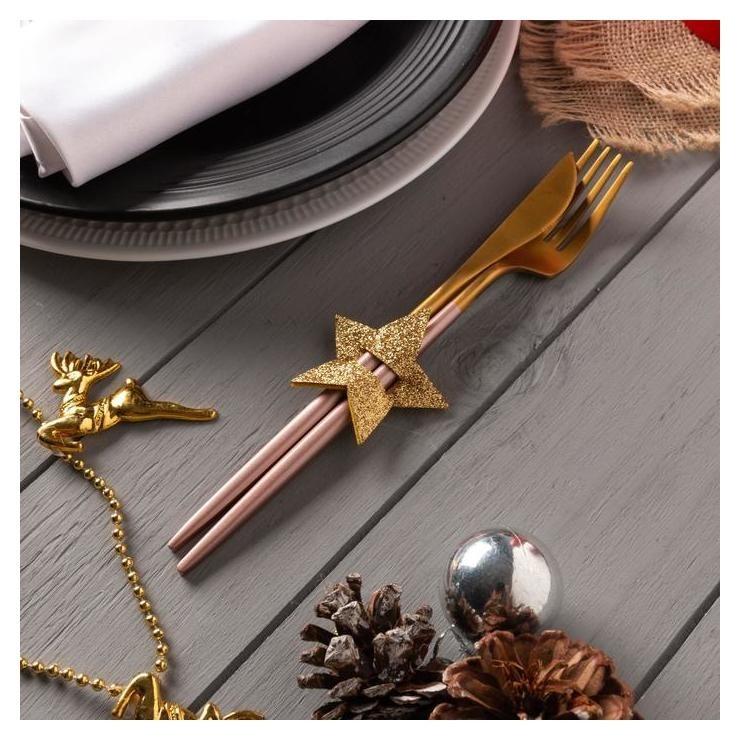 """Декор для столовых предметов """"Звезда"""" золото 6х5,7 см, 100% п/э, фетр  Этель"""