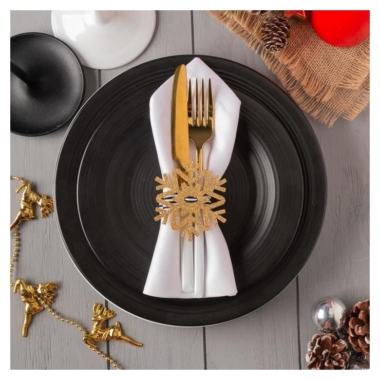 Декор для салфетки Снежинка золото 7х8 см 100% п/э, фетр Этель
