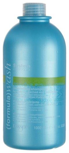Шампунь Питательный для окрашенных и поврежденных волос Wash Nourishing Shampoo  Dikson