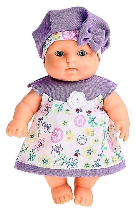 Кукла «Карапуз-девочка 13», 20 см Весна