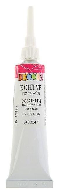 Контур по ткани Decola, акрил, 18 мл, Pearl, розовый перламутровый Невская палитра