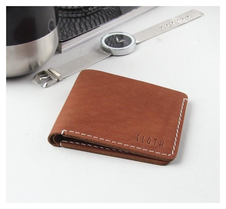 Портмоне мужское, отдел для карт, шора, цвет коричневый NNB