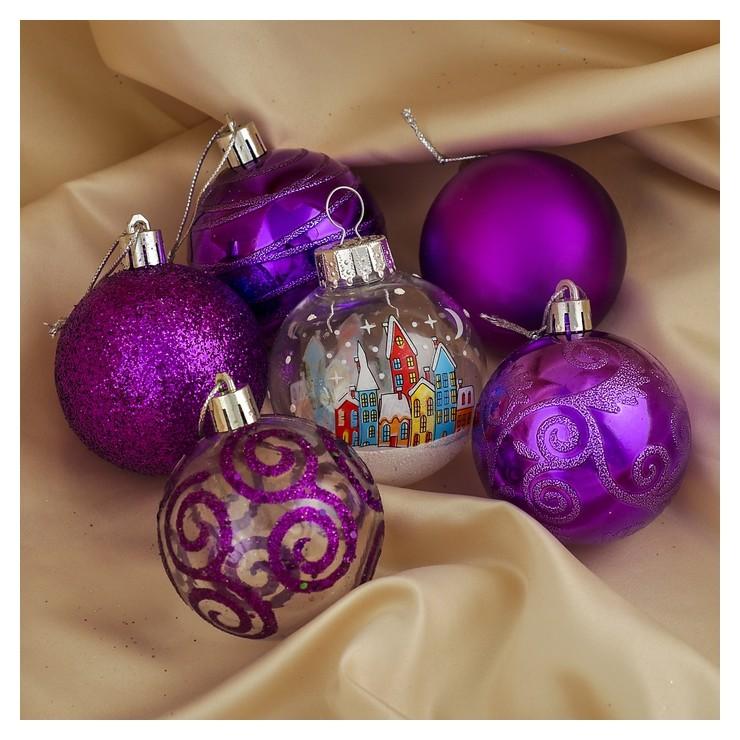 Набор шаров пластик D-6 см, 24 шт Зимний домик фиолетовый Зимнее волшебство