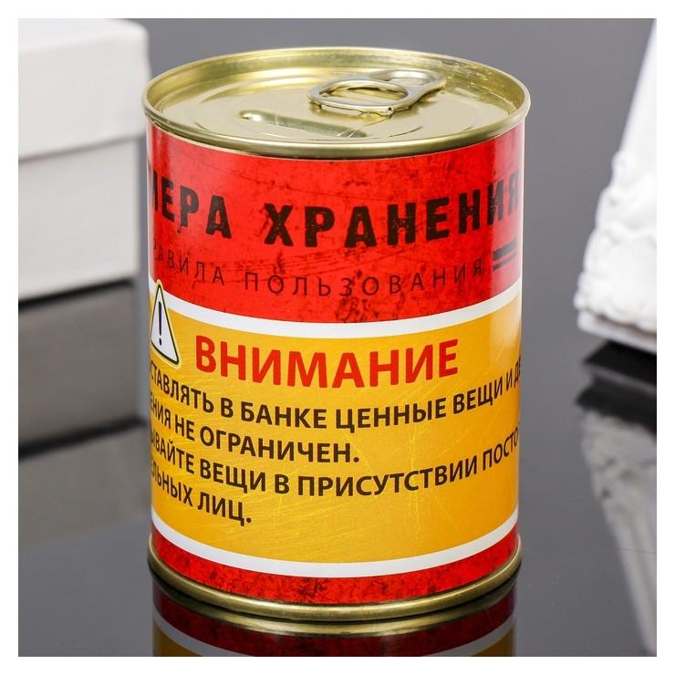 Копилка-банка металл Камера хранения 7,5х9,5 см NNB