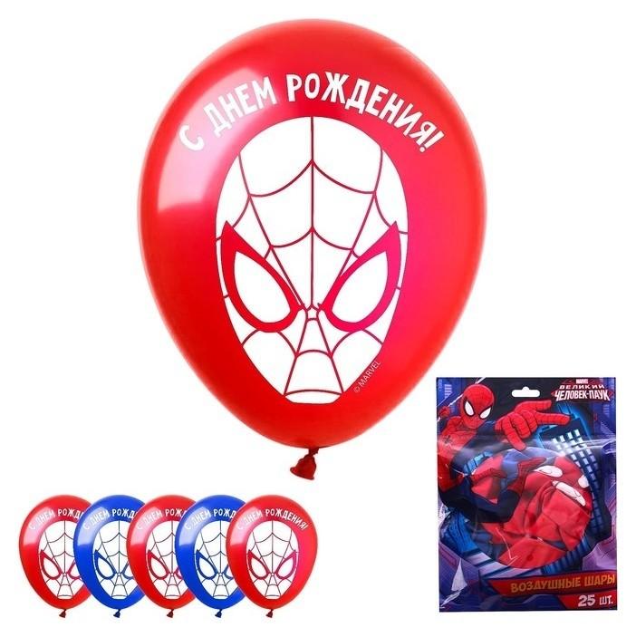 Воздушные шары «С днём рождения», человек-паук, 25 шт., 12 Marvel