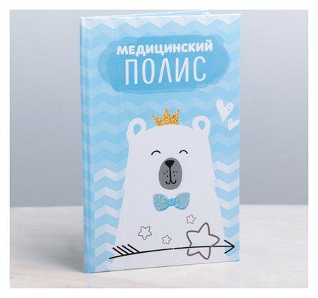 """Папка для медицинского полиса """"Мишка"""" для мальчика  NNB"""