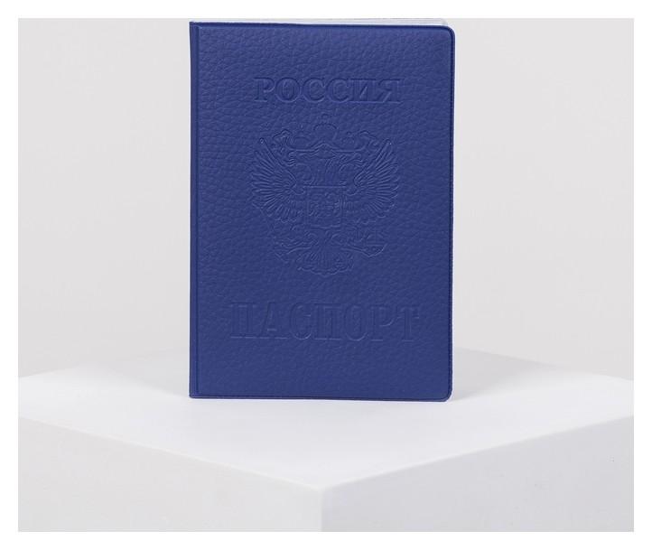 Обложка для паспорта, цвет синий  NNB