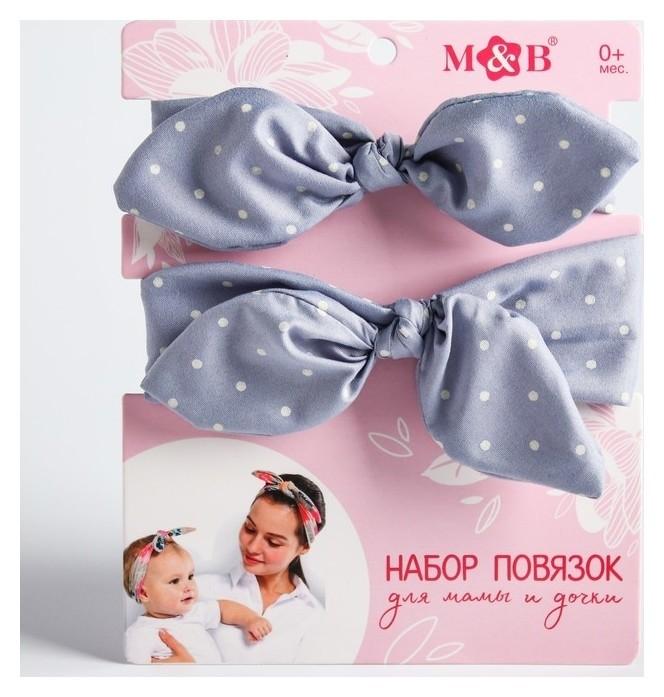 Набор повязок для мамы и дочки в горошек  Mum&baby