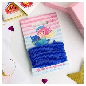 """Резинка для волос """"Василиса"""" (Набор 3 шт.) 5,5 см, синий  Выбражулька"""