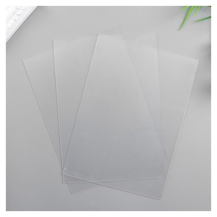 Лист пластика (Прозрачный) А5 (набор 3 шт.) 0,5 мм NNB