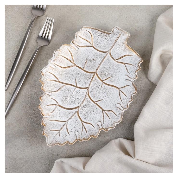 Блюдо для фруктов «Винтажный лист», 27×18×3 см, цвет бело-золотой NNB