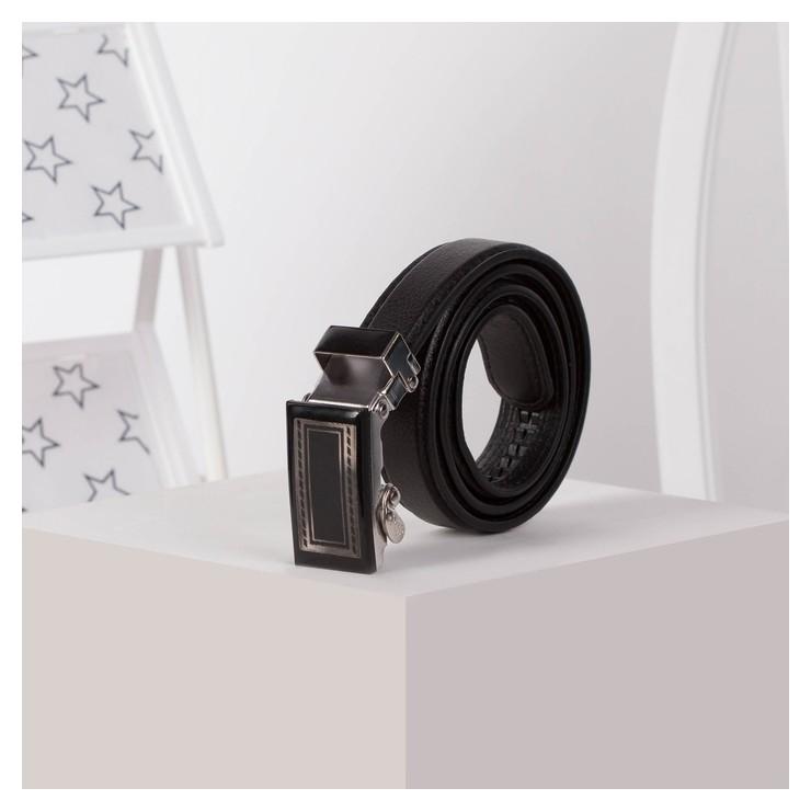 Ремень детский, ширина - 2,5 см, пряжка автомат, цвет чёрный NNB