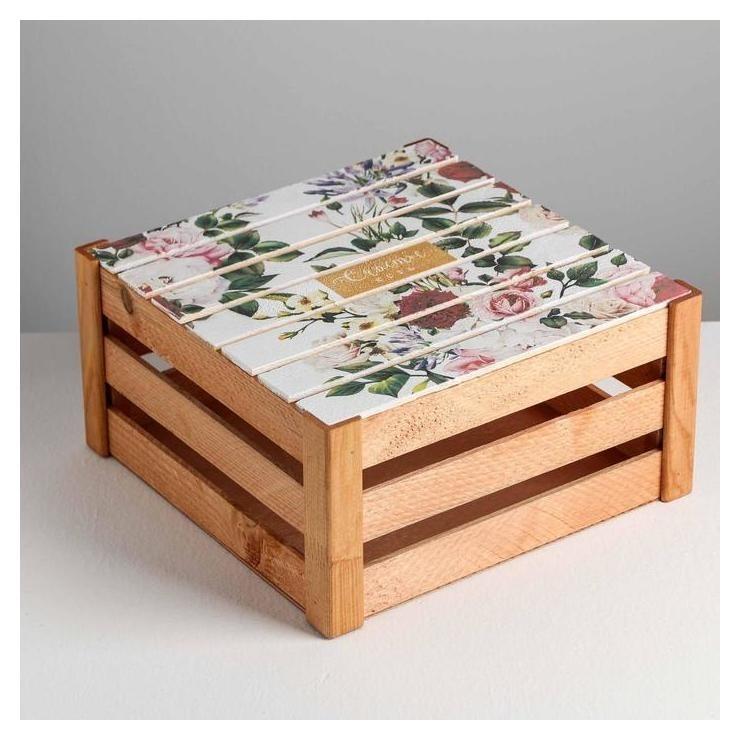 Коробка деревянная подарочная «Счастье есть», 30 × 30 × 15 см Дарите счастье
