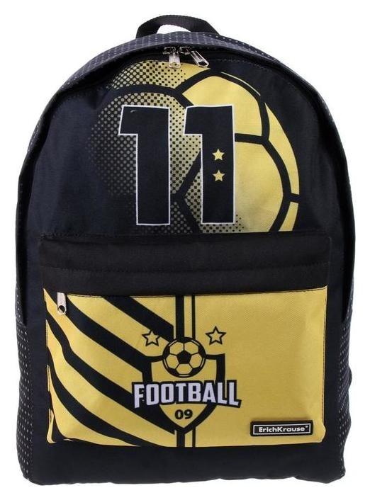 Рюкзак школьный Erich Krause Easyline 39*29*13 мал 17L Football Time, чёрный/жёлтый 48353 Erich krause