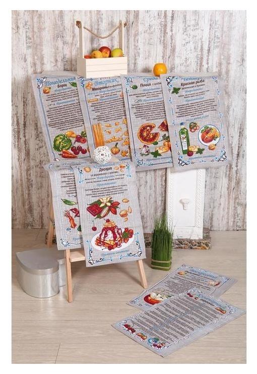 Набор вафельных полотенец «Неделька-рецепты» 35х70 см - 8 шт  DomoVita