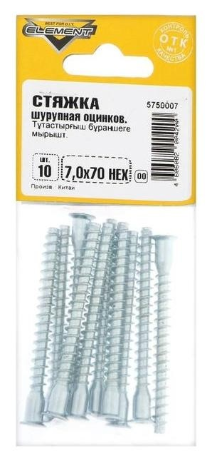 Стяжка шурупная 7,0x70 HEX белый цинк 10 шт NNB