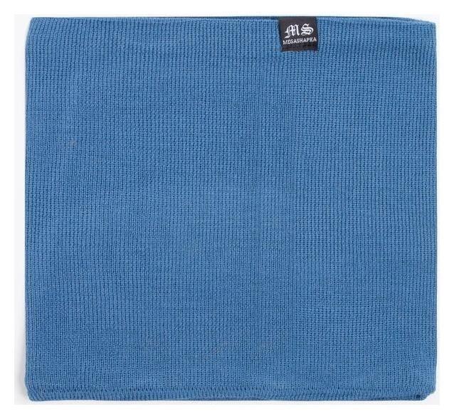 Шарф-снуд детский, цвет джинс, размер 26х25 Мегашапка
