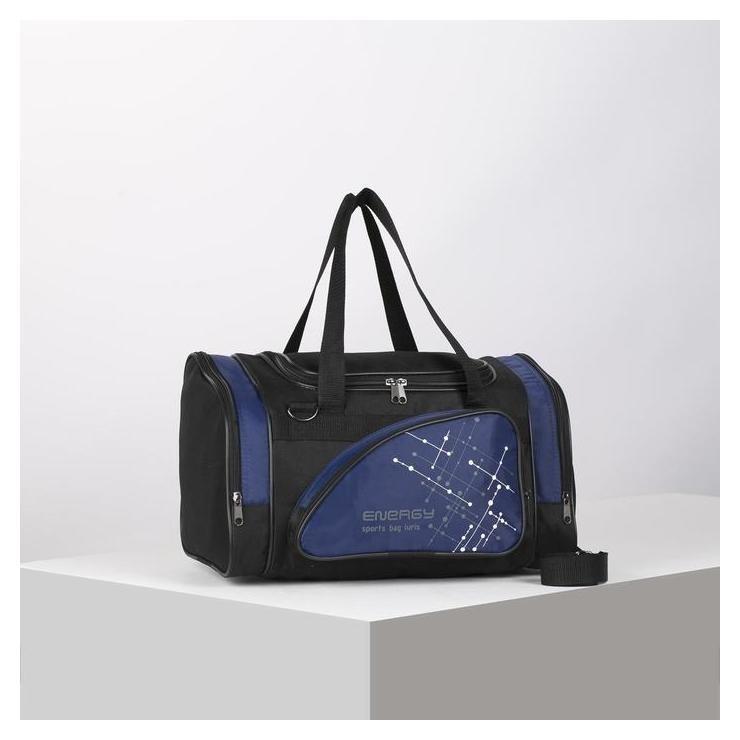 Сумка спортивная, 3 отдела на молниях, наружный карман, длинный ремень, цвет чёрный/синий  Luris