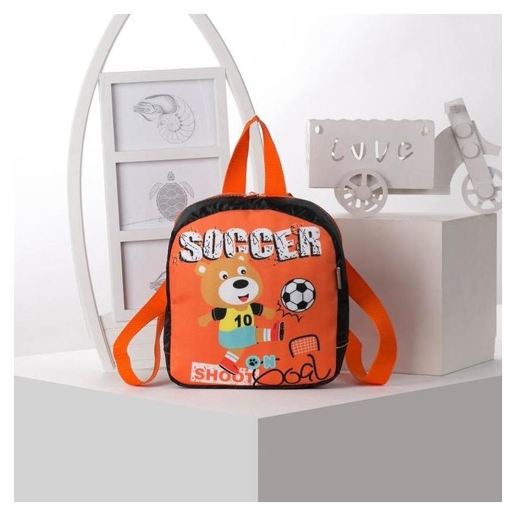 Рюкзак детский, с мигающим элементом, отдел на молнии, цвет оранжевый Luris