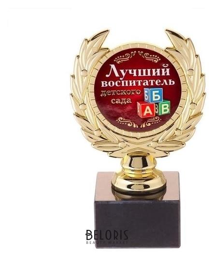 Кубок малый «Лучший воспитатель детского сада», 13 х 7,5 х 7,5 см NNB