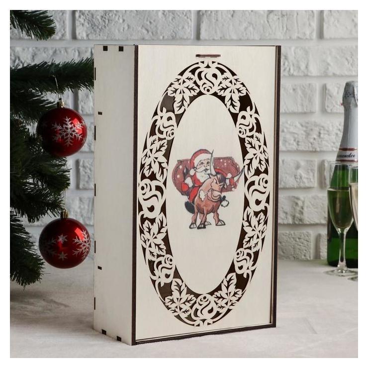 Коробка для вина двойная Ажурная символ года 2021. санта на быке, 38×22×11 см NNB