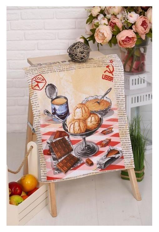 Полотенце вафельное «Советский деликатес» 45х60см DomoVita