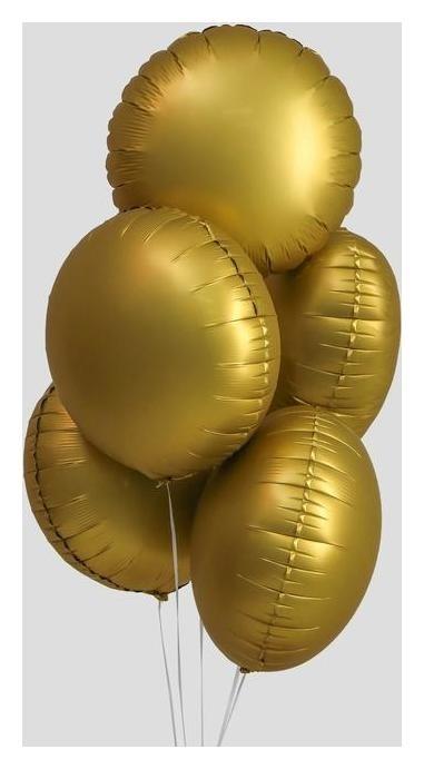 Шар фольгированный 18 «Круг», набор 5 шт., матовый, цвет золотой NNB