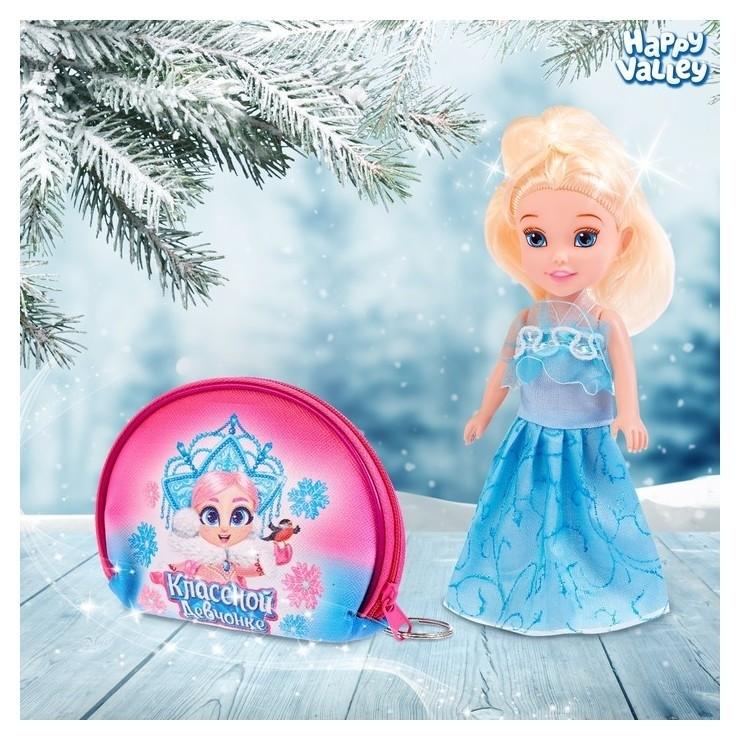 Набор: куколка с кошельком «Весёлого нового года», в пакете NNB