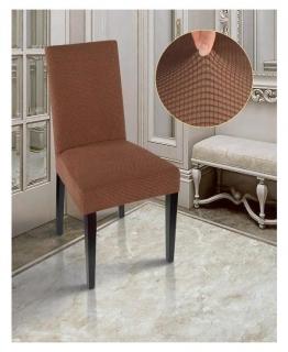Чехол на стул комфорт трикотаж жаккард, цв кор п/э100%  Marianna