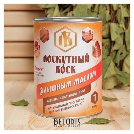 Влаго-биозащитная пропитка Лоскутный воск, с льняным маслом, 1л NNB