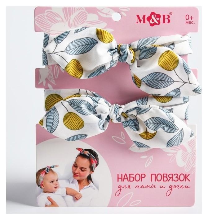 Набор повязок для мамы и дочки, белые с узором  Mum&baby