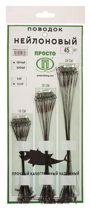 Набор стальных поводков 1 × 7 нитей, нейлоновая оболочка, 12,5 кг, 45 шт., цвет чёрный NNB