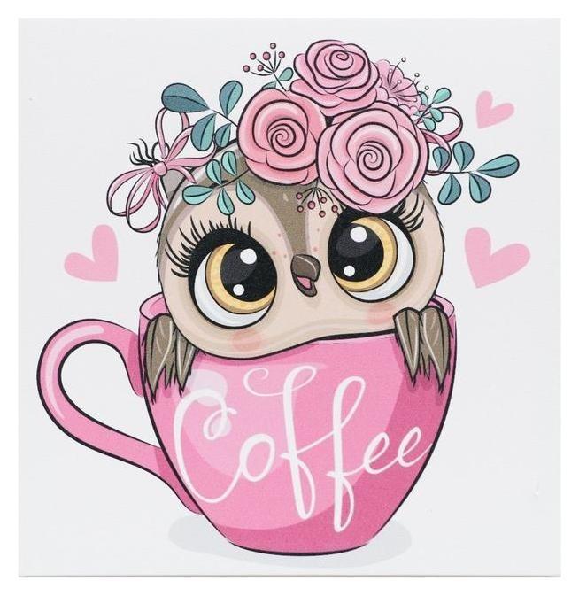Картина Совёнок в чашке кофе 35х35 см NNB