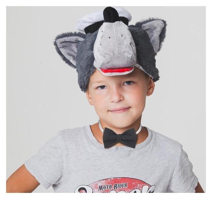 Карнавальный набор «Волк в бескозырке», шапка, галстук-бабочка, обхват головы 52-57 см Страна Карнавалия
