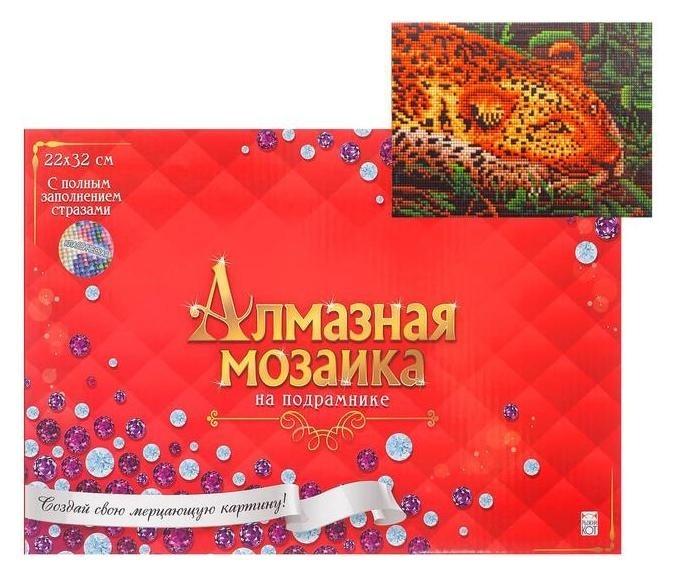 Алмазная мозаика 22х32 см, C подрамником, с полным заполнением, 16 цветов «Затаившийся леопард» Рыжий кот