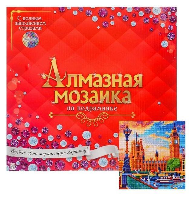 Алмазная мозаика классическая 30×30 см, с подрамником, с полным заполнением, «Красивый город» Рыжий кот
