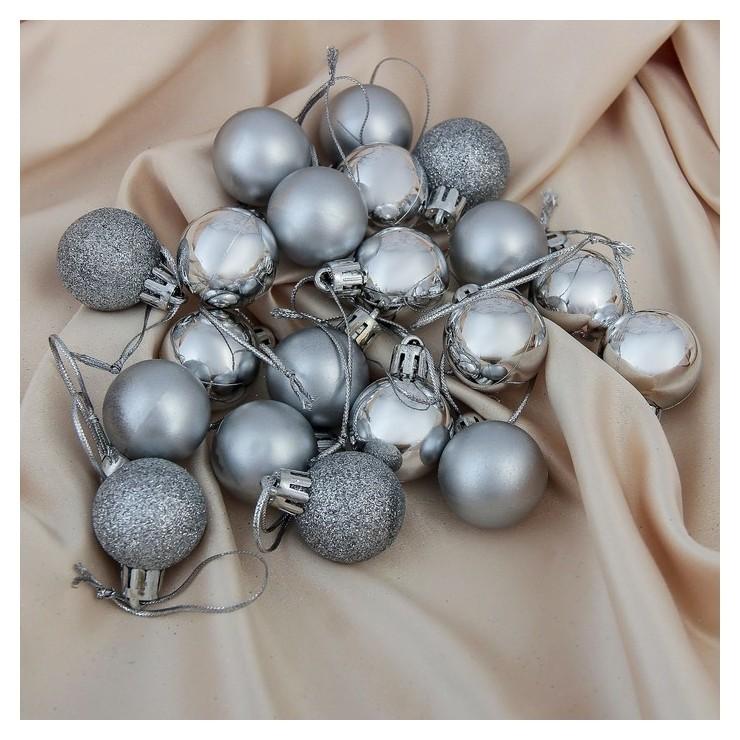 Набор шаров пластик D-3 см, 20 шт Перелив серебро Зимнее волшебство