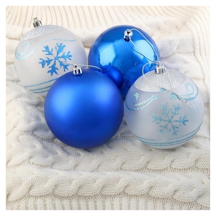 Набор шаров пластик D-10 см, 4 шт Снежный вальс синий и белый Зимнее волшебство