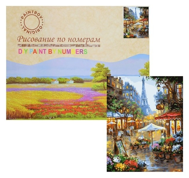 Картина по номерам «Париж» Paintboy