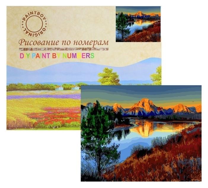Картина по номерам «Горы на закате» Paintboy