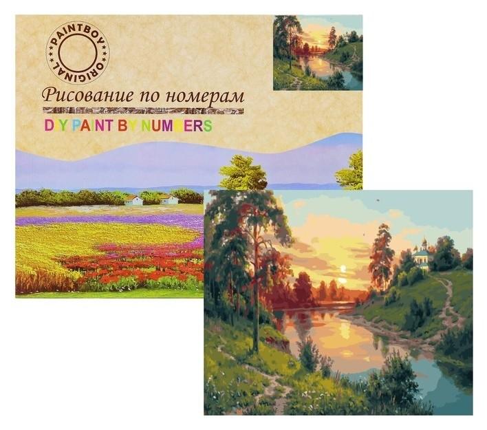 Картина по номерам «Русский пейзаж» Paintboy