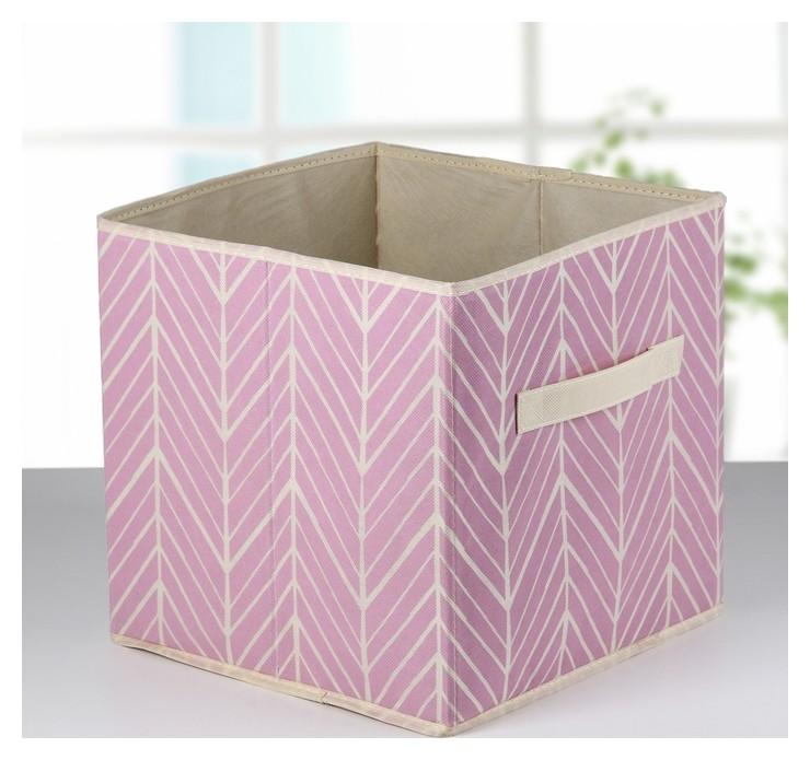 Короб для хранения «Зигзаг», 28×28×27 см, цвет розовый  NNB