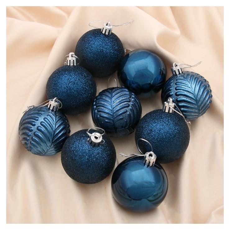 Набор шаров пластик D-6 см, 9 шт Новогодние ветви синий Зимнее волшебство