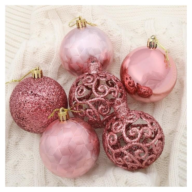 Набор шаров пластик D-7 см, 9 шт Камилла розовый Зимнее волшебство