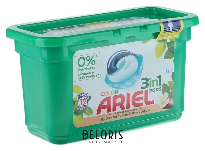 Гель для стирки Ariel в капсулах Масло ши, 12 шт Ariel